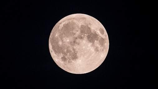 Повний Місяць у травні 2020: точна дата