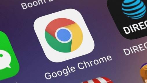 Google повністю очистить Chrome від неякісних і шкідливих розширень