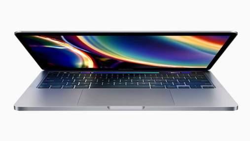 Apple випустила новий MacBook Pro 13: характеристики і ціна