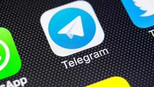 Бот в Telegram UA Baza, который слил 26 миллионов документов украинцев, снова работает
