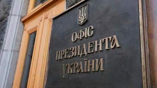 СММник Зеленського помилився чатом у Telegram: курйозне фото