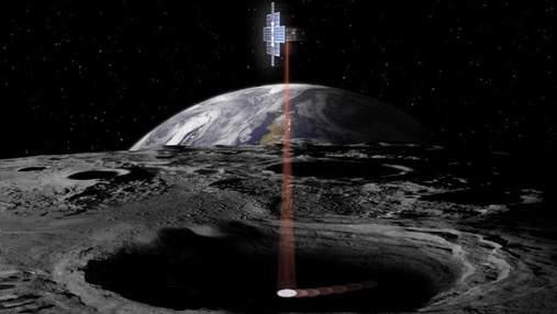 Місячний ліхтарик: неочікуваний проєкт NASA для пошуку льоду на супутнику