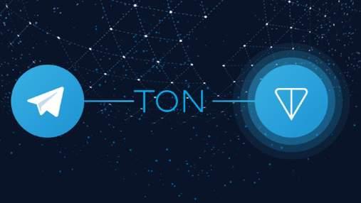 Павло Дуров оголосив про припинення розробки блокчейн-платформи TON