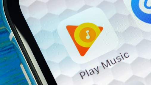 Google Play Music закрывают: какая альтернатива