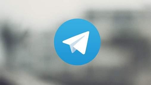 Telegram: історія створення месенджера, боти та блокування сервісу