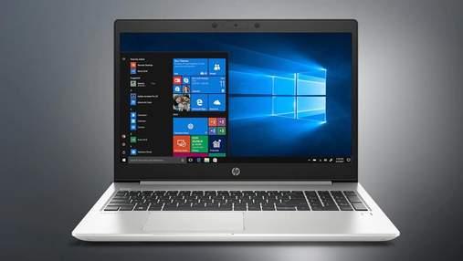 HP ProBook: нова робоча сила