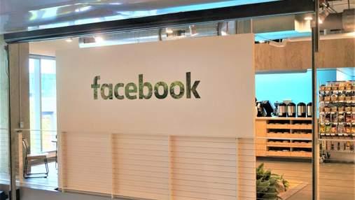 Facebook  поступово переходить на віддалену роботу: переваги для компанії