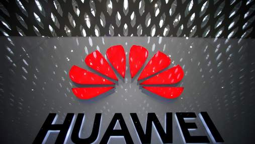 Санкції проти Huawei: для США це більш шкідливо, ніж для китайської компанії