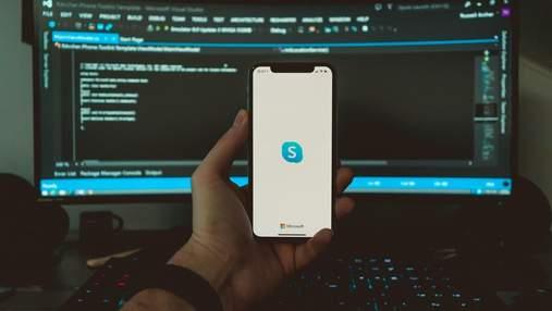 Новий Skype:  Microsoft випустила велике оновлення сервісу