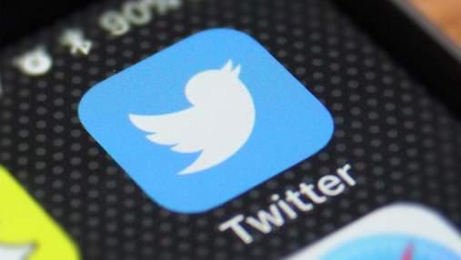 Реакционный и политизированный: в Twitter отреагировали на указ Трампа