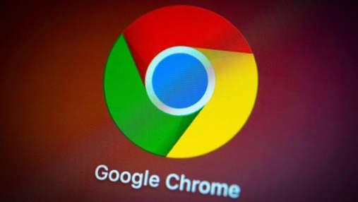 В Google Chrome станет меньше раздражающих уведомлений