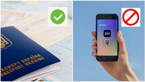 Правда ли, что с 1 июня можно ехать за границу с паспортом в приложении Дия: объяснение ГПСУ