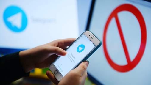 """Масштабный сбой в работе Telegram: россияне шутят, что Роскомнадзор таки """"смог"""""""