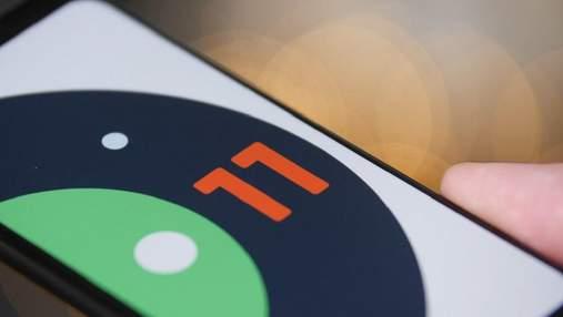 """Google випустила публічну """"бету"""" Android 11: що нового"""