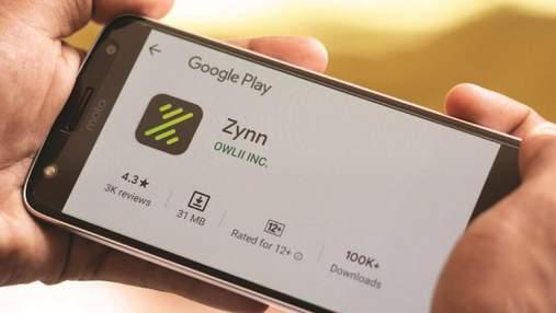 Google видалила додаток Zynn – конкурента Tik Tok, який платив користувачам за відео