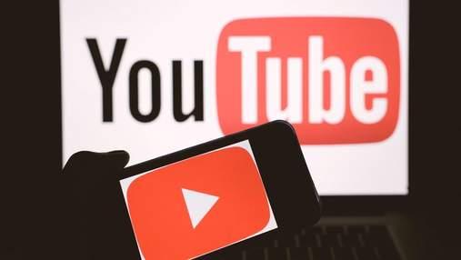 Як дивитися YouTube без реклами: інструкція