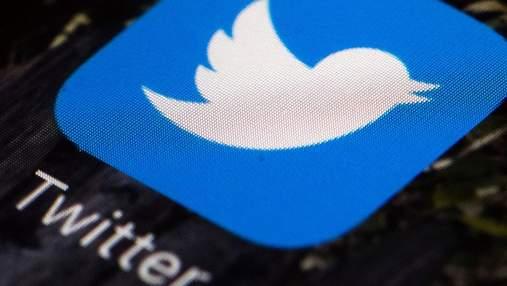 У Twitter з'явилися голосові повідомлення