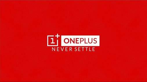 OnePlus таки випустить бюджетний смартфон