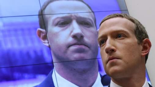 Рекламодавці оголосили бойкот Facebook: що про це думає Цукерберг