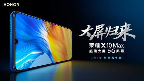 Honor X10 Max: характеристики и цена смартфона-гиганта