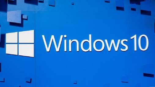 Microsoft пришвидшить роботу Windows 10 на слабких комп'ютерах