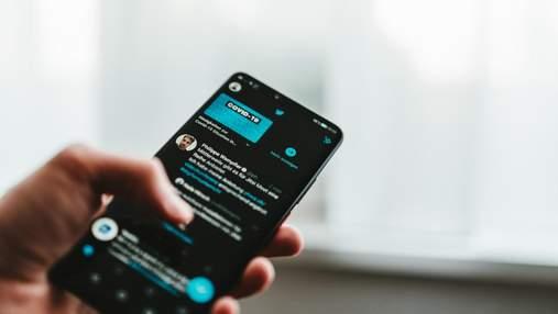 Тяжкий день для Twitter: як хакерам вдалось зламати акаунти знаменитостей
