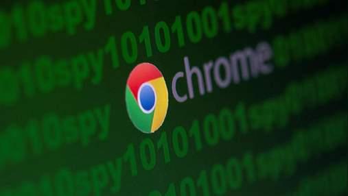 """На Google подали до суду за збір даних користувача в режимі """"Інкогніто"""""""