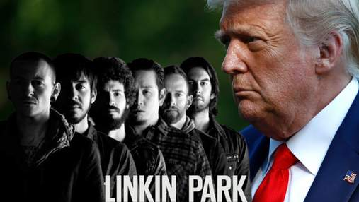 Представники Linkin Park поскаржилися на допис Трампа у Twitter, відео заблокували