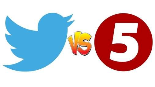 Twitter заблокував та видалив акаунт 5 каналу через недостатній вік
