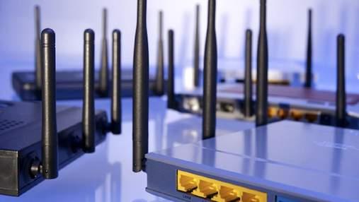 Як поміняти пароль на Wi-Fi роутері
