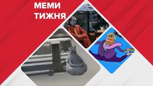 Найсмішніші меми тижня: Луцький терорист-ждун, Цукерберг на відпочинку та Луческу перевзувся
