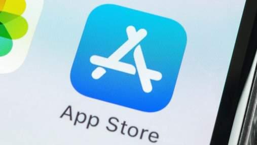 Антимонопольна війна: Telegram подав скаргу на App Store через порушення в роботі сервісу