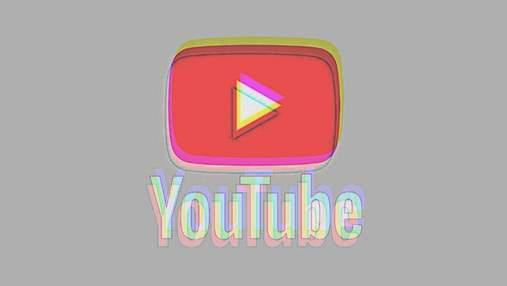 Шахраї масово зламують YouTube-канали для крадіжки біткоїнів