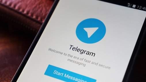 """Шахрайство в Telegram: набирають популярність фейкові акаунти """"Вибране"""""""