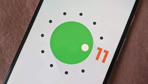 В Android 11 beta 3 появилась долгожданная пасхалка