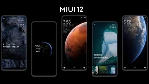 Перелік смартфонів Xiaomi, які можуть залишитися без Android 11