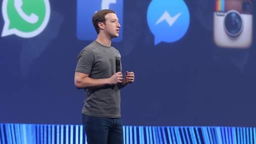 Заробляй разом з Цукербергом: як долучитися до успіху Facebook