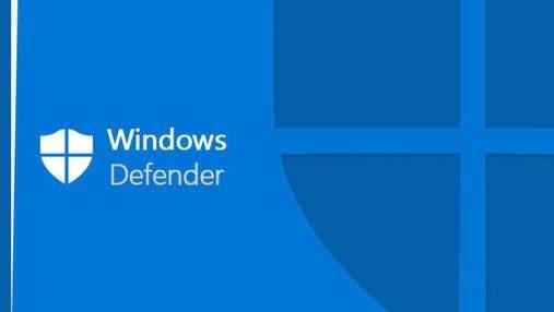 Microsoft ускладнила відключення вбудованого антивіруса Windows Defender