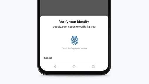 Android отримав довгоочікувану функцію захисту автозаповнення
