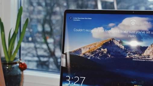 Windows 10 отримає оновлення в дизайні: які зміни чекають