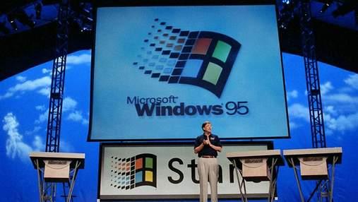 25 років Windows 95: Microsoft показала як змінювася дизайн системи – відео