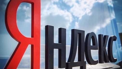 Яндекс повністю евакуює офіс в Білорусі: в чому причина