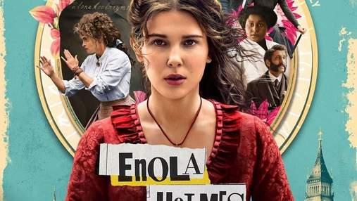 """У мережі з'явився трейлер фільму """"Енола Холмс"""" про сестру Шерлока Холмса: надзвичайне відео"""