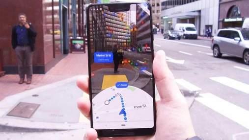 Google Maps отримали нову корисну функцію та редизайн інтерфейсу