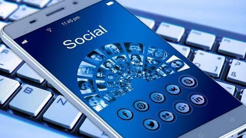 Facebook і Twitter не тільки для розваг: як заробляти на акціях соцмереж