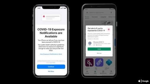 Apple випустила iOS 13.7 з поліпшеною системою повідомлень про COVID-19