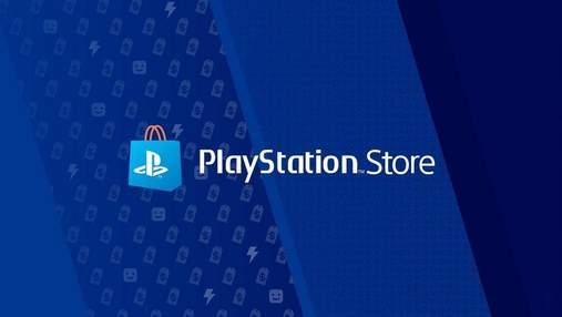 В PS Store началась масштабная распродажа хитов: The Last of Us Part II впервые со скидкой