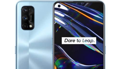 Смартфон Realme 7: 4 камеры, безрамочный дисплей и доступная цена