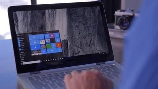 """Оновлення Windows 10 привело до """"безсоння"""" комп'ютерів"""