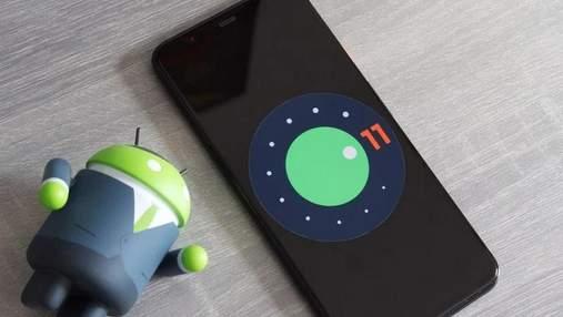 """Google сховала """"солодку"""" великодку для Android 11 в доповненій реальності"""